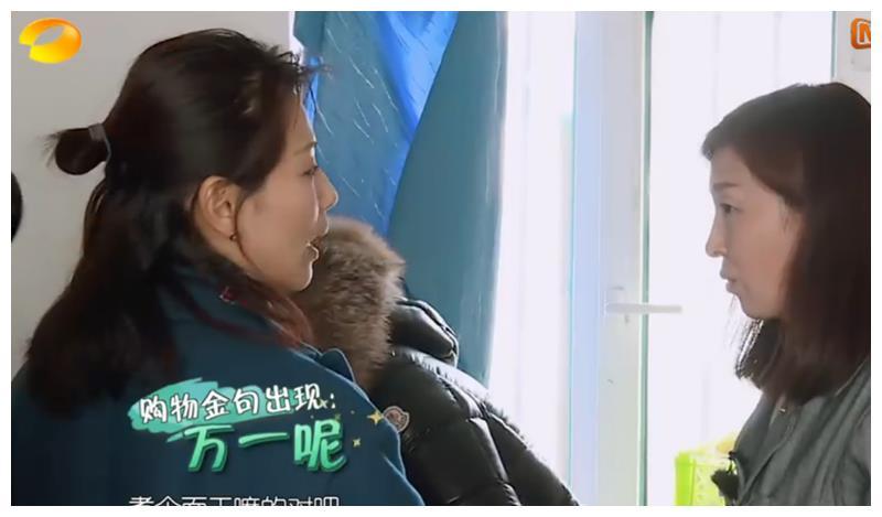 看到刘涛上超市买东西的一幕,你就知道她有多贤惠,王珂太有福了