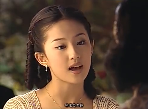 金粉世家:秀珠仗着和燕西是旧情人,当着新欢清秋的面显摆!