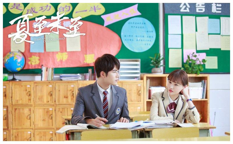 郭敬明改编成电视剧的那些经典小说,《夏至未至》实至名归!