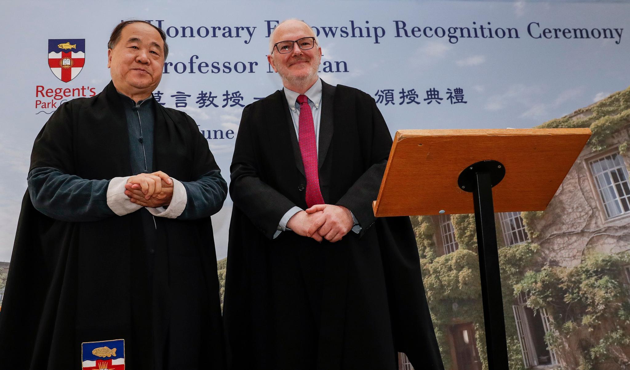 牛津大学一学院授予莫言荣誉院士称号
