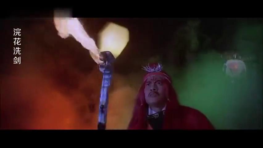 紫衣侯危在旦夕,弟弟从天而降,用冰绵寒掌将五雷神火直接打灭