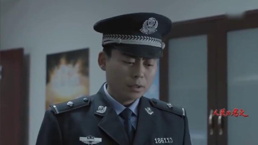 程度很嚣张抓郑西坡,拿他威胁赵东来放人,赵东来打来电话