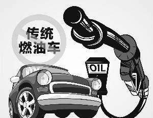 新能源车的出现,燃油车在国内还有出路吗?