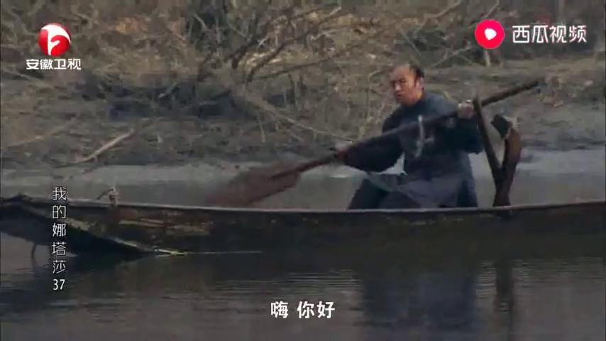 娜塔莎为了跟恋人联络,每天去求一个渔民,把信从中国寄出去