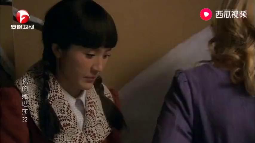 娜塔莎杀气腾腾,拿着刀子指着日本护士,让他保持沉默!