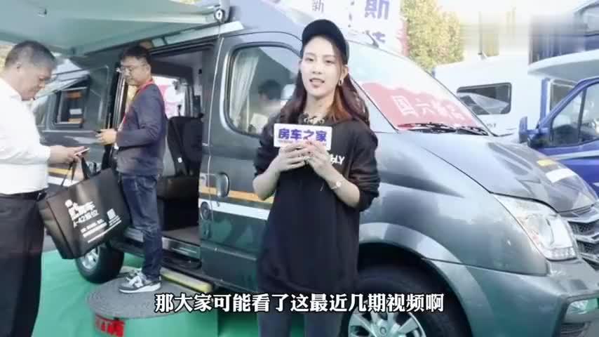 视频:卫航大通V80短轴房车在城市好停车等疫情结束就出去吧