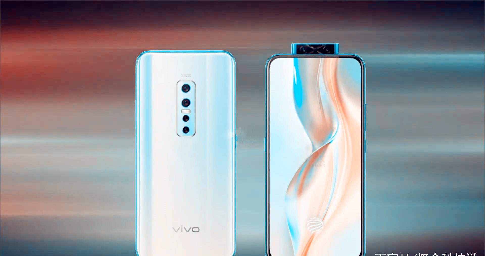vivo不甘示弱:5G网络+极致全面屏+超级闪充 在定价上做出改变