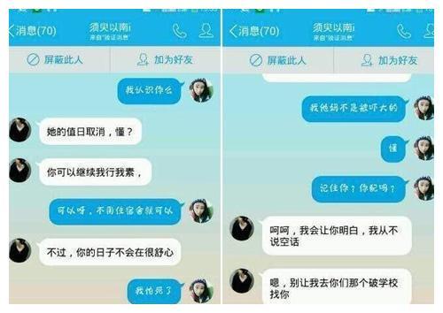 """还记得""""大侠""""叶良辰吗?如今生活滋润,网友看后不淡定了"""