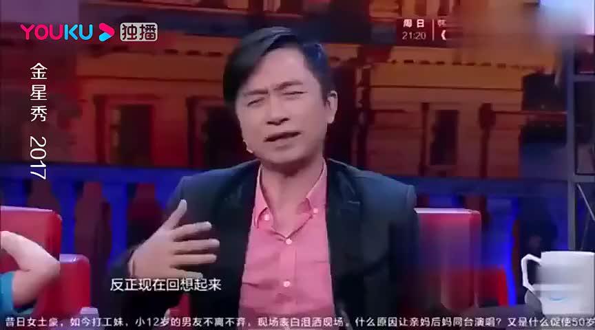 黄舒骏带小了24岁的娇妻上节目金星禽兽啊笑翻全场