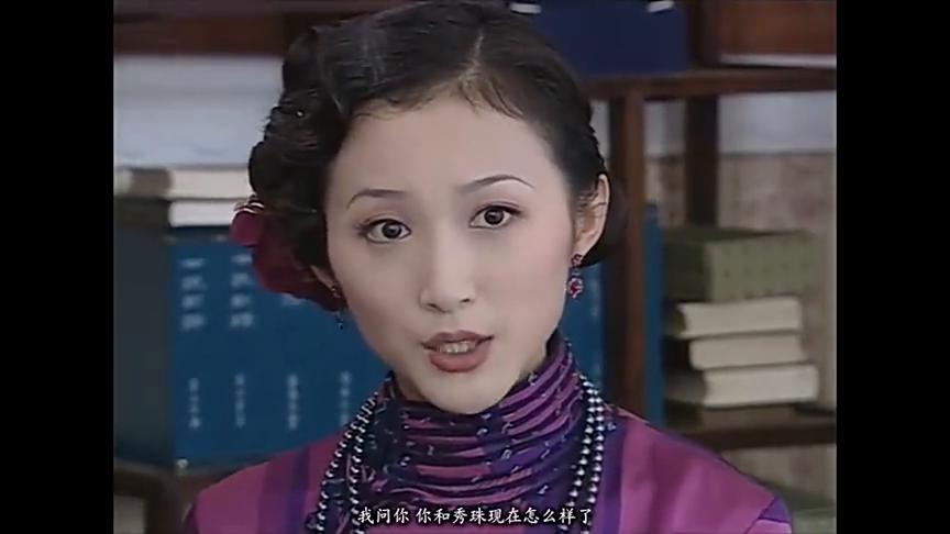 金粉世家:白秀珠被燕西甩,娇贵的大小姐