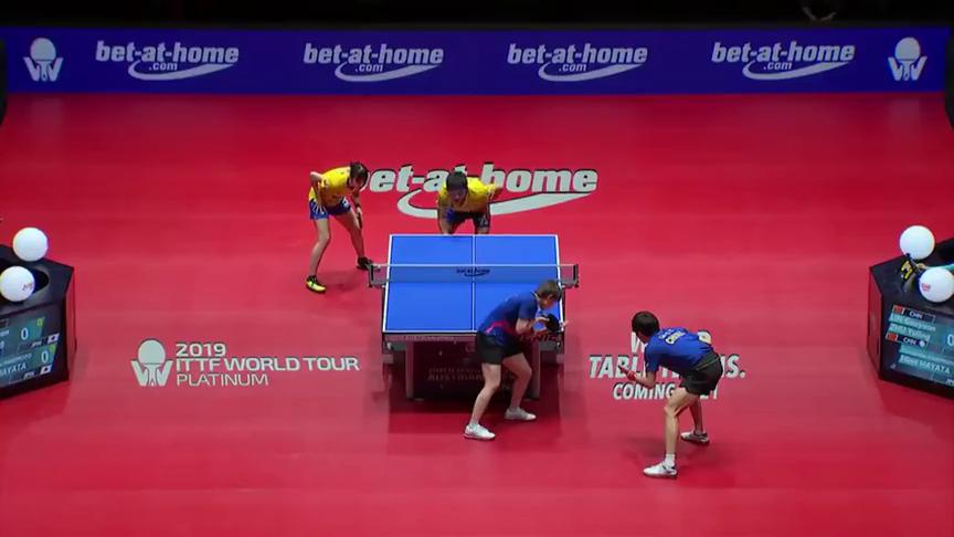 2019奥地利乒乓球公开赛张本智和早田希娜vs林高远朱雨玲