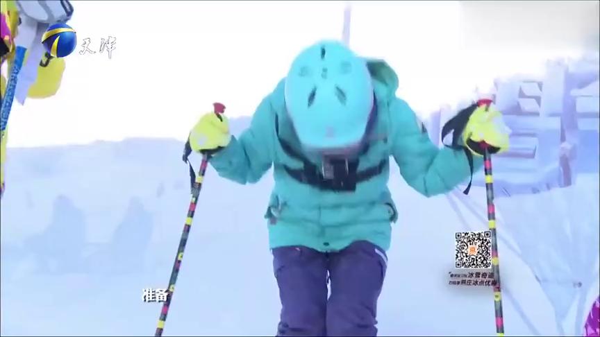 周觅滑雪比赛出师不利,一路连滚带爬完成比赛,竟还能完胜阿雅