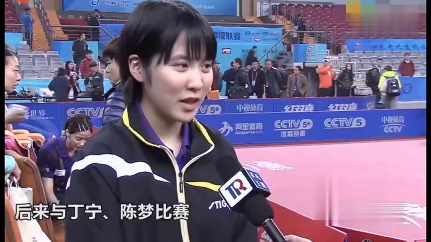 平野美宇:中国人都很强,我最喜欢的选手是刘诗雯