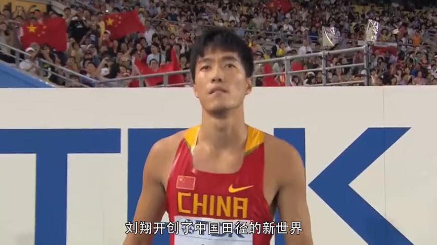 刘虹突破世界纪录,获世界田径纪念勋章,向亚洲田径第一人冲击