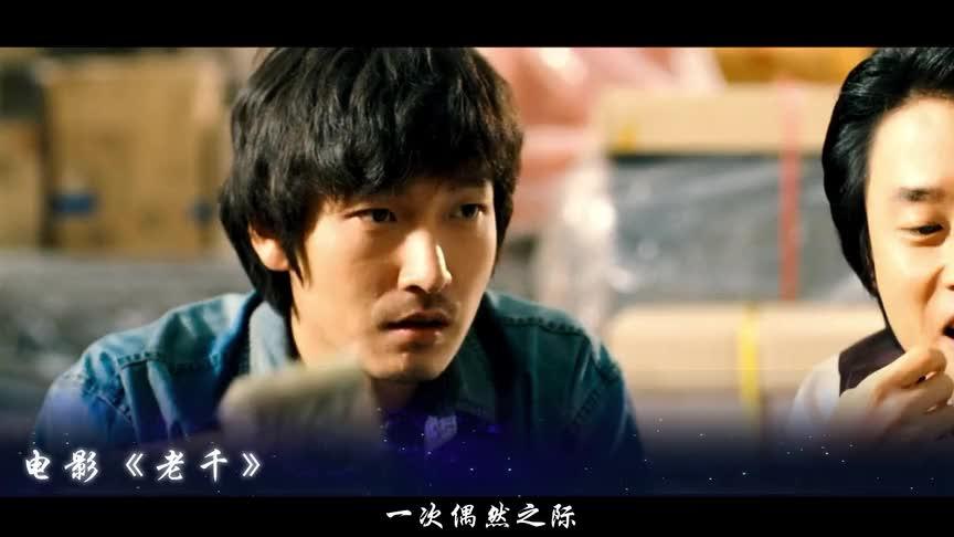 4分钟看完韩国伦理电影全程没有多余的镜头看完十分过瘾