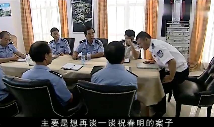 警中英雄:犯人杀人证据确凿,怎料案情出现新疑点,我都看蒙了!