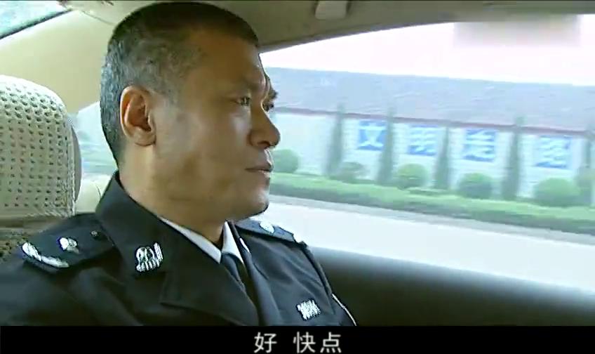 警中英雄:检察院执行公务,带走公安局干警,公安局长不乐意了!