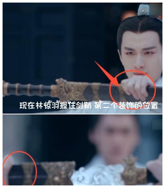 盘点《青云志2》中穿帮镜头,李易峰的伤口转移了张张有亮点!