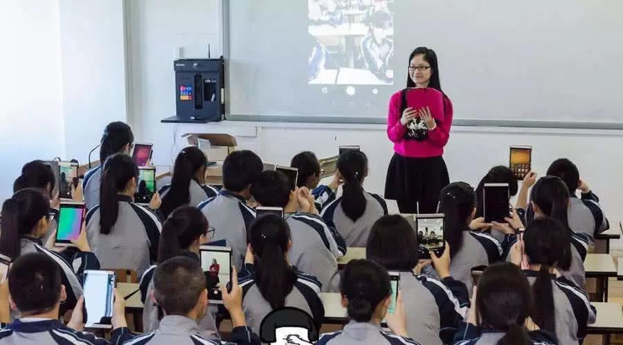 上课玩差别谁手机更牛?初中生和高中生初中大技术语音教学设计英语图片