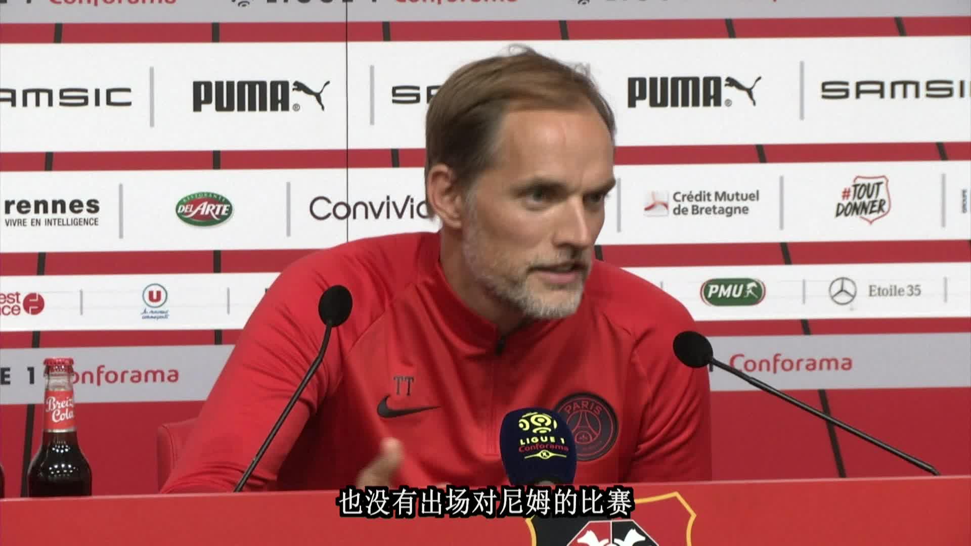 教练图赫尔称 没有招新 内马尔不会离开