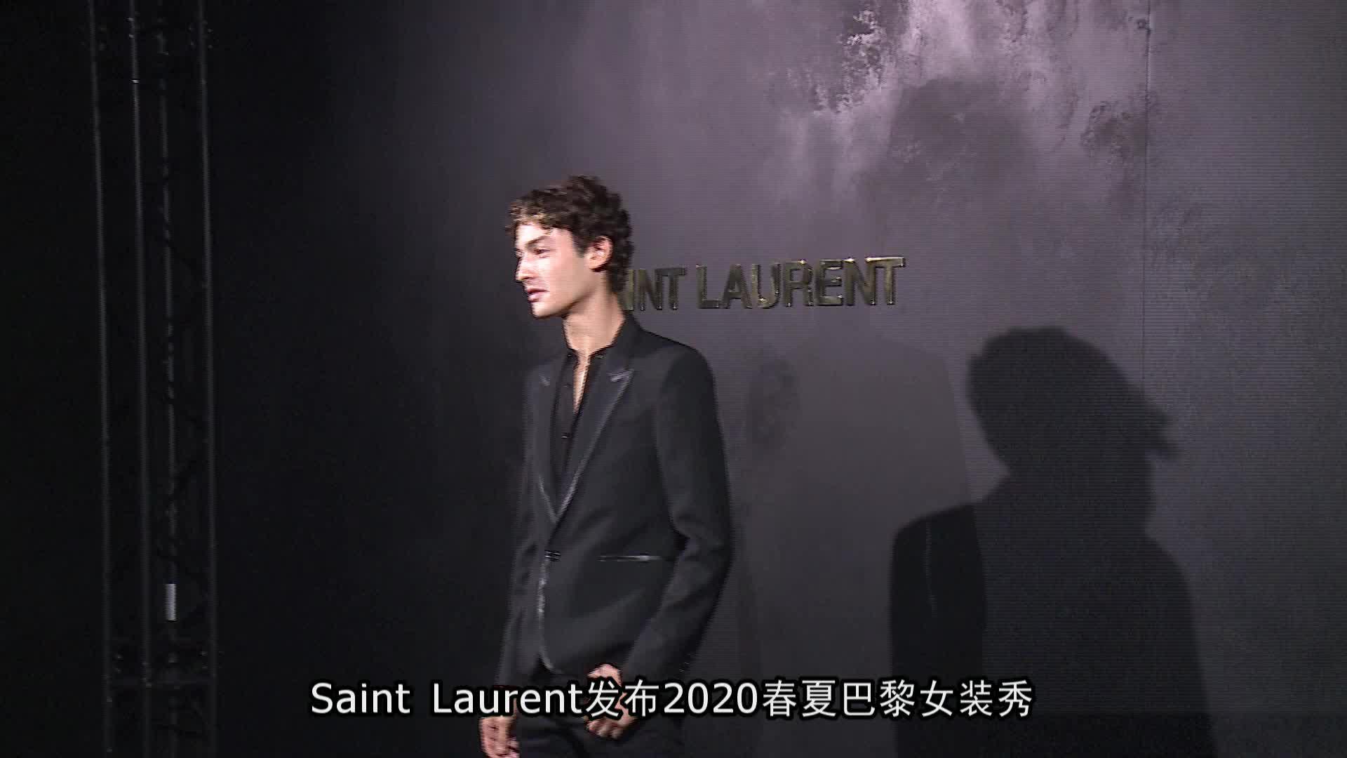 欧阳娜娜现身Saint Laurent2020春夏巴黎女装秀