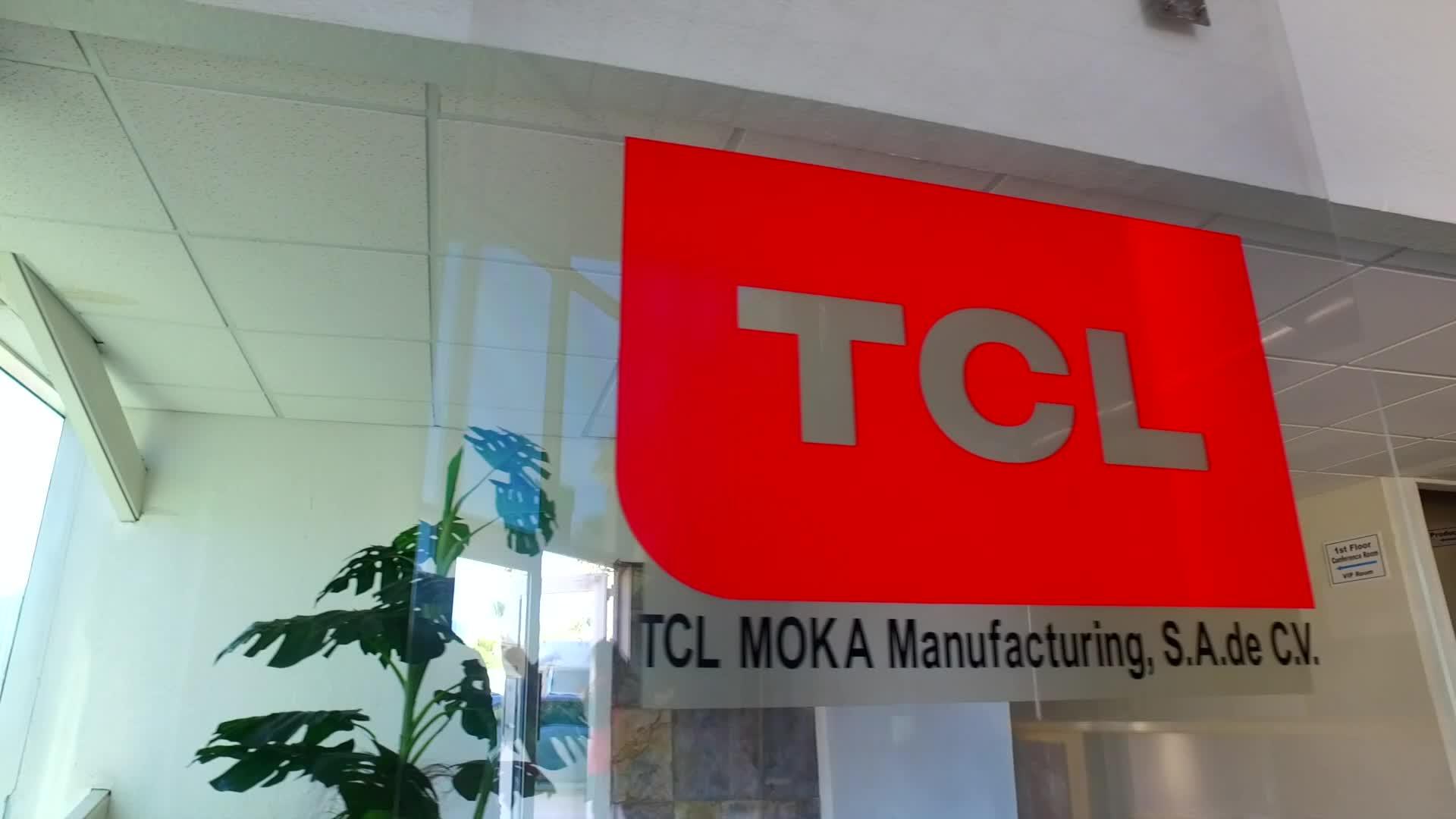 TCL墨西哥工厂力推信息化智能制造 深挖北美市场潜力