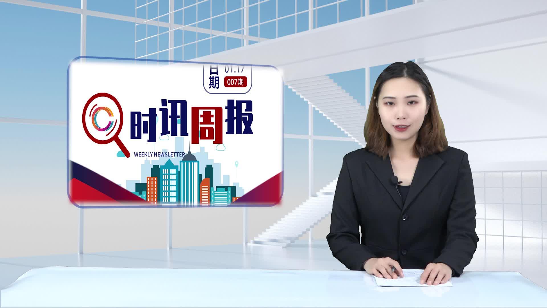 360上线Win7保护系统,上海证券新增27亿注册资本