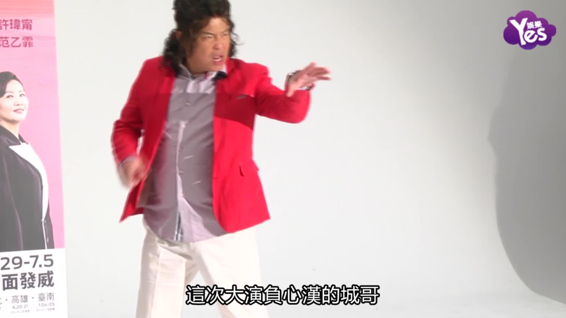 许玮宁舞台剧诠释家暴 男友敢找小三霸气处理你