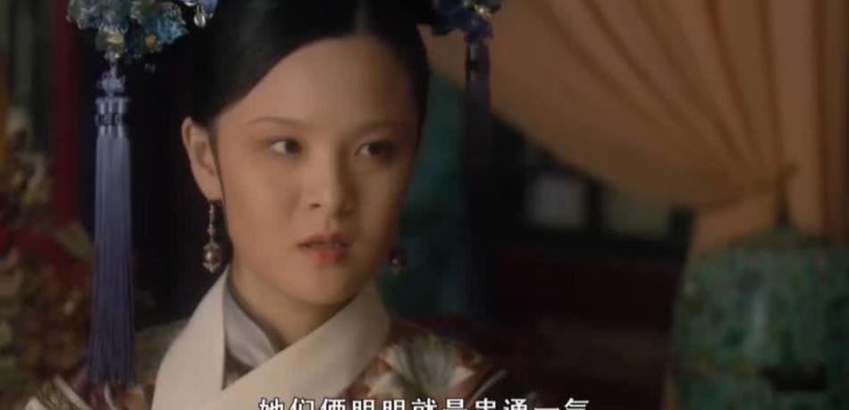 """《甄嬛传》后宫嫔妃死伤无数,唯独她属于本质邪恶、""""死有余辜"""""""