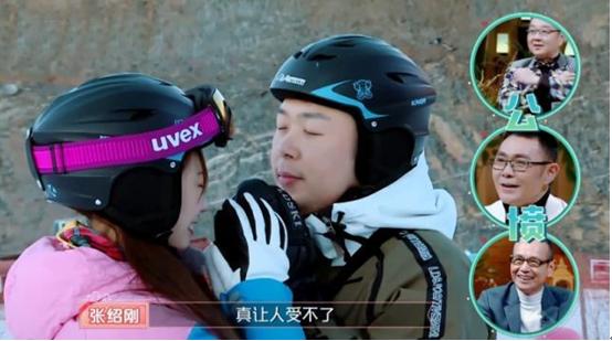 """沈梦辰与杜海涛的专属甜蜜仪式,白天也能对着""""流星""""许愿"""