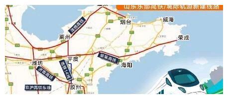京沪东线、济青高铁,盘点鲁东明珠所在地山东潍坊附近铁路规划!
