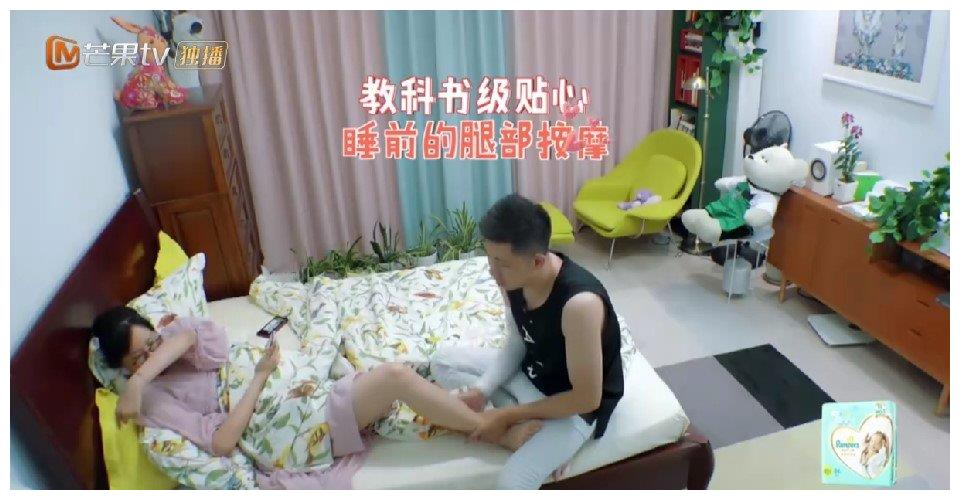 李艾跟老公长期分床睡,麦迪娜认为等同分居,李艾解释却没毛病