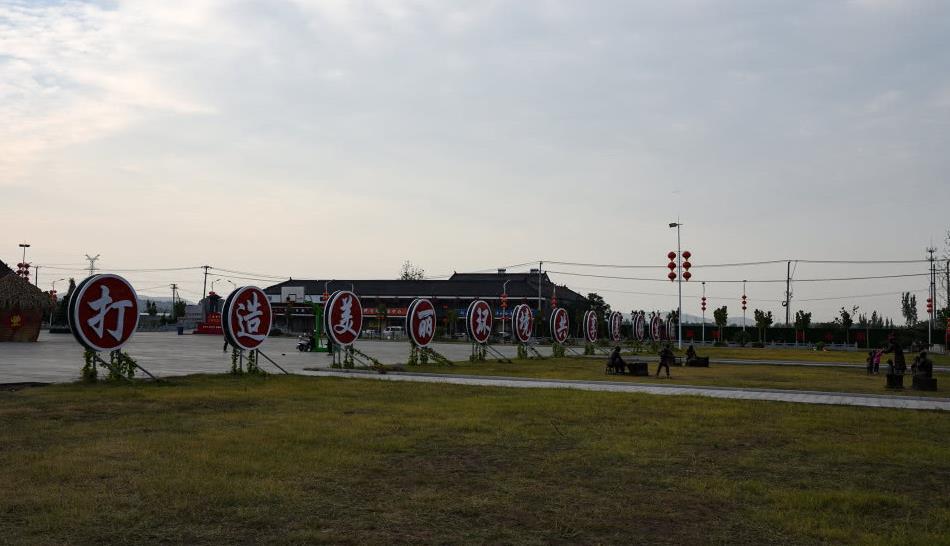 秋日徐州市铜山区汉王镇紫山子村美景,徐州的后花园