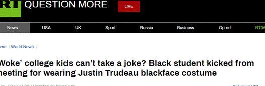 """黑人""""涂黑脸""""被赶出会场,模仿特鲁多的一名美国学生有话要说"""