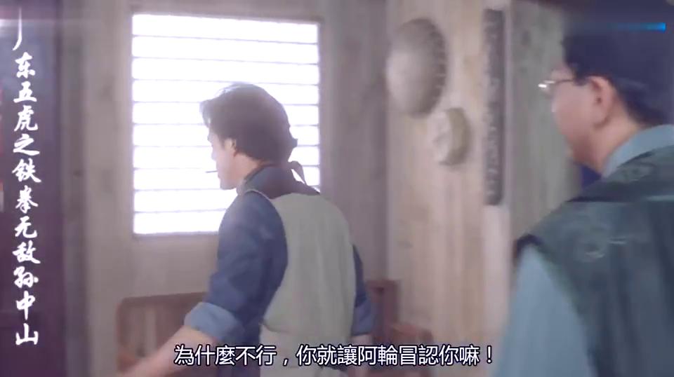 温拿五虎共同主演的喜剧电影, 钟镇涛和谭咏麟为女人相争~