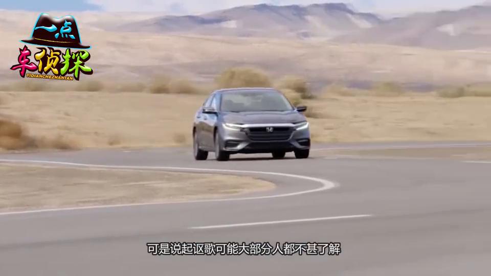 本田最帅的高端SUV!大溜背车尾超科幻,因车标酷似长安没人买!