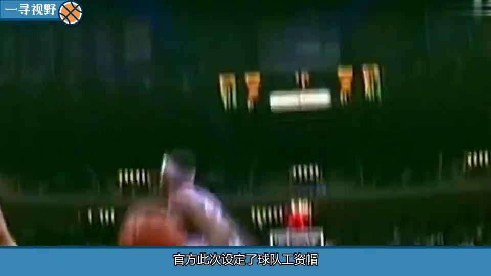 周琦郭艾伦等名将或被弃!中国篮协提前储备新力量,改革新规来了