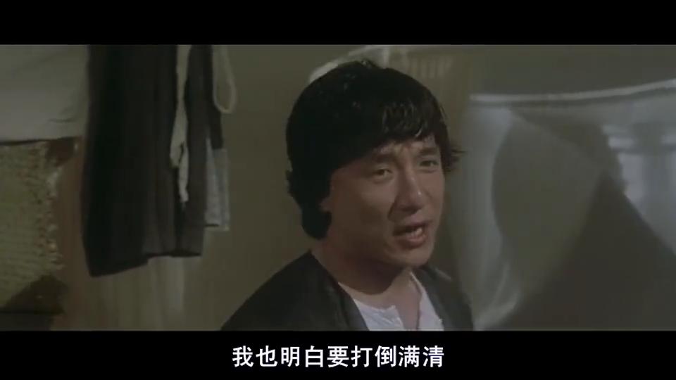 A计划:看了成龙几十年电影的人,第一次看见正经的台词!