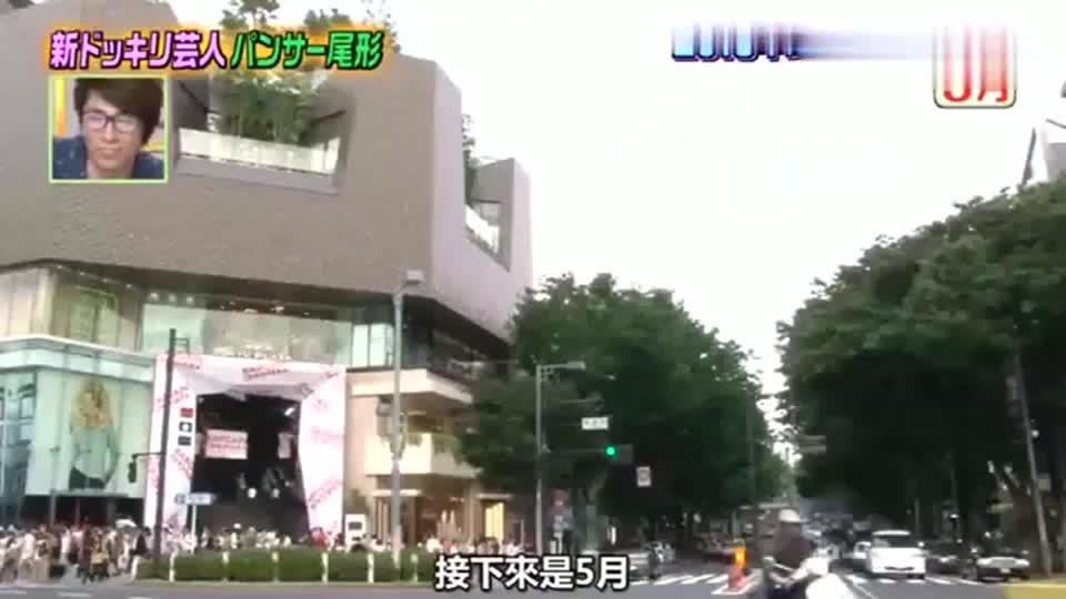 日本整人节目考验明星素质遇到出租车司机不停地放屁怎么处理
