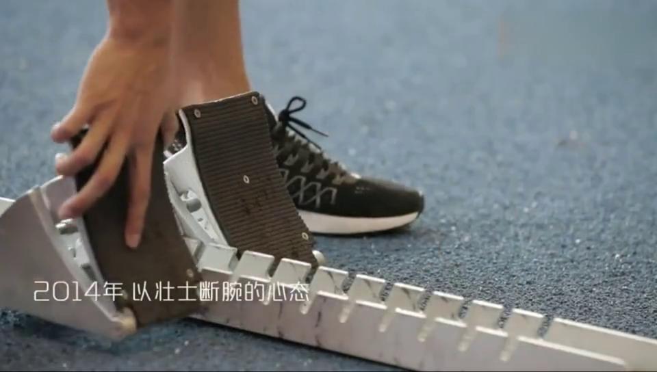 多次战败,苏炳添决定改变起跑技术,才有今天的9_91秒!