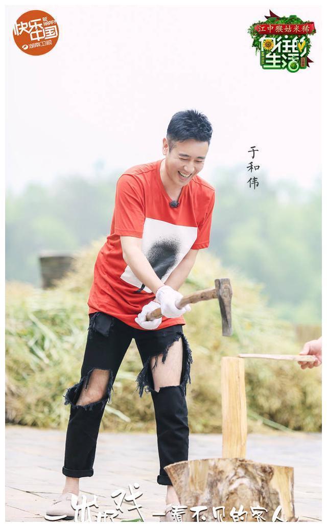极限挑战男人帮黄渤,王迅还有好友于和伟光临蘑菇屋!
