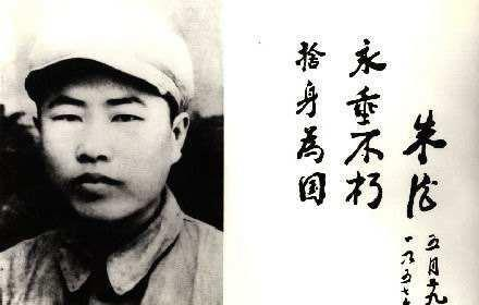 董存瑞炸碉堡为国捐躯,牺牲时才年仅19岁,后来他的家人怎样了?