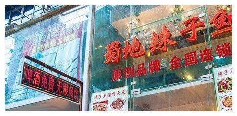 黄磊孟非饭店牛肉398,在瞧瞧人家任泉的饭店是怎么开了15年