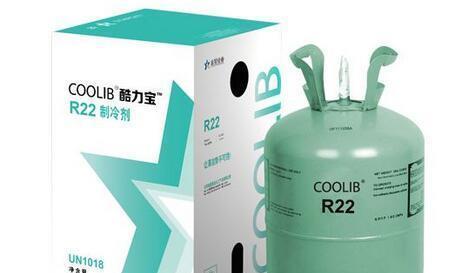 制冷剂R22、R134a的性能及优缺点
