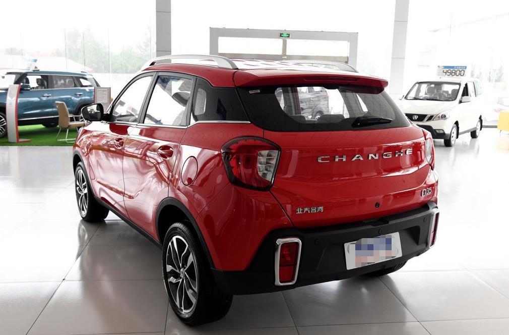 国产又一SUV车型发飙了,起步仅6.59万,开出去倍有面子