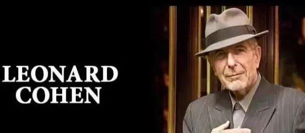 莱昂纳德·科恩:一个民谣诗人的多面人生