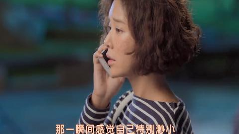 以前的金惠珍很丑没有自信出现在池晟俊面前傻瓜