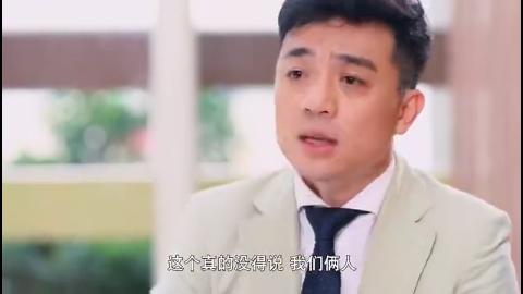 杨晓东发现兄弟是富二代后,整个人都懵了,高兴的合不拢嘴