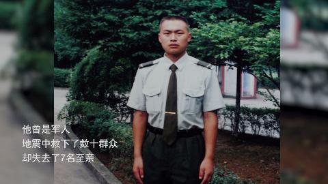 《多想活着》今天是国际禁毒日也是这位缉毒警察牺牲的第100天…