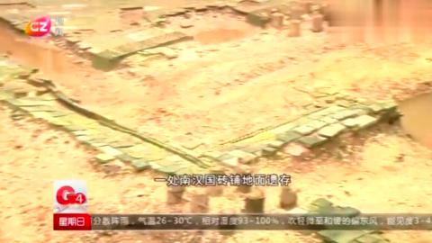 大佛寺考古发掘,布局规格完整,牵出珠江北岸身世